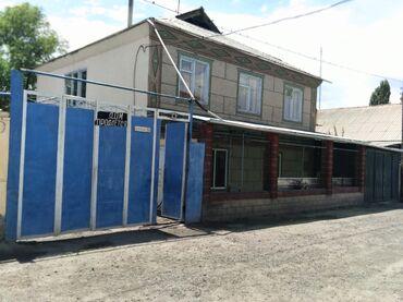 продам дом в токмаке в Кыргызстан: Продам Дом 200 кв. м, 7 комнат