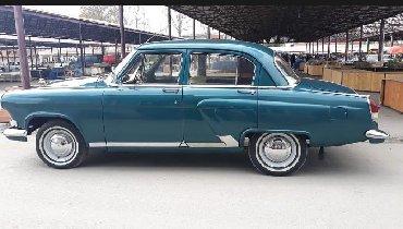 запчасти газ 21 в Азербайджан: ГАЗ 21 Volga 1960