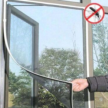 Mreža za insekte 150cm x 130cm.   Zaštitite svoj dom od svih letećih i