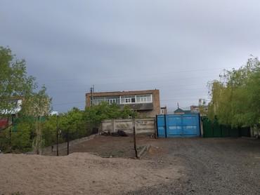 samovar ne jelektricheskij в Кыргызстан: Г.Балыкчы. Все коммуникации, после внутреннего ремонта