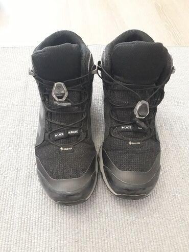 Patike cipele - Srbija: Dečija patika-cipela nepromočiva