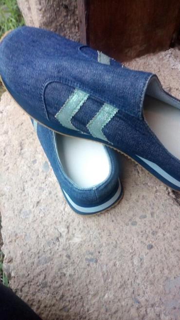 Od-teksasa - Srbija: Papuce od teksasa malo nosene broj 38