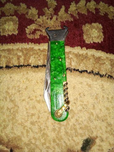 Спорт и хобби - Ленкорань: 1974-- 46 ilin bıçağıdı rusundu 700 AZN ne satılır 46 il tərtəmiz