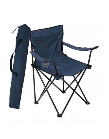 327 elan | OVÇULUQ VƏ BALIQÇILIQ: Piknik stuluPlyaj stulu kresloCimerlik stuluQatlanan stul Piknik stulu