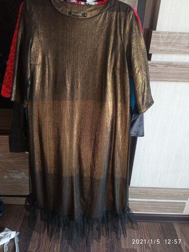 Платья почти новый одевала один раз на свадьбу 50размер ниже колена