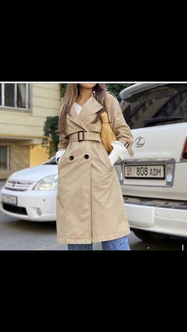 Плащи - Кыргызстан: Продаю новый тренч, размер стандарт до 46, производство Пекин