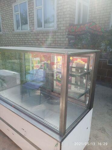 | Новый | Серебристый холодильник