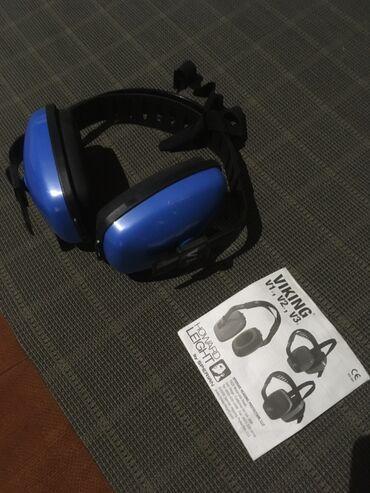 Аудиотехника - Кок-Ой: Наушники защитные