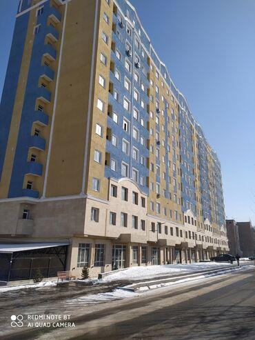 купить бу iphone 11 pro в Кыргызстан: Продается квартира: 12 комнат, 39 кв. м