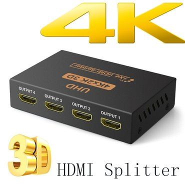 HDMI razdelnik-splitter 1 na 4 (4K) in Belgrade