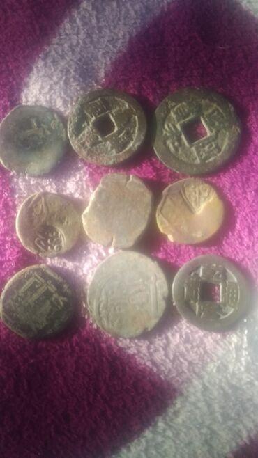 Спорт и хобби - Кызыл-Туу: Старинные монеты
