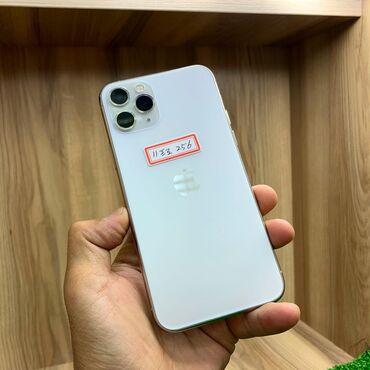 Б/У IPhone 11 Pro 256 ГБ Белый