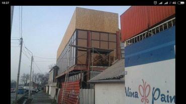 Пвх рамы двери витражи офисные перегородки изготовление в Бишкек