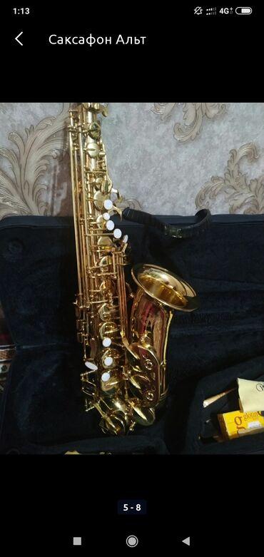 Музыкальные инструменты - Кыргызстан: Саксафон Альт оригинал срочно срочно продаю