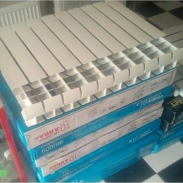 Bakı şəhərində Kombi radiatorlarinin topdan qiymete perakende satisi