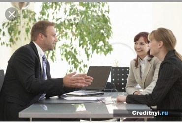 Кредитный специалист (Мегион) в Бишкек