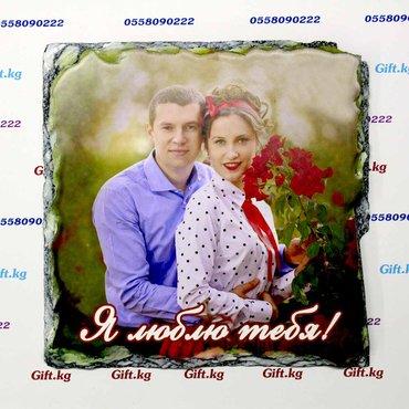 Фото-камни и фото-стекла с Вашим изображением!Отличный подарок для в Бишкек