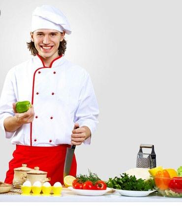 Срочно требуется помошник повара в в Бишкек