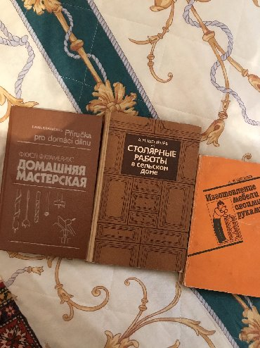 Taxda işləri masderskoy üçün qədimi kitablar