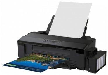 бу-принтеры в Кыргызстан: Продаю принтер Epson L1800 A3+ АСЕМ ПРИНТ ПЕЧАТАЕМ ВСЕ КРОМЕ ДЕНЕГ!МЫ