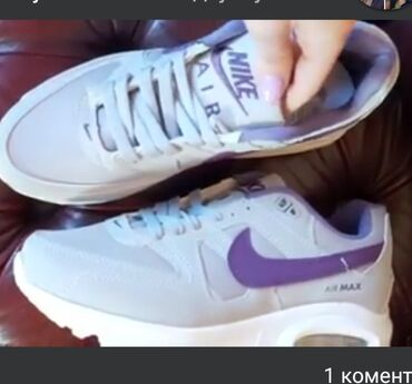 Patike Air max 36 do 40