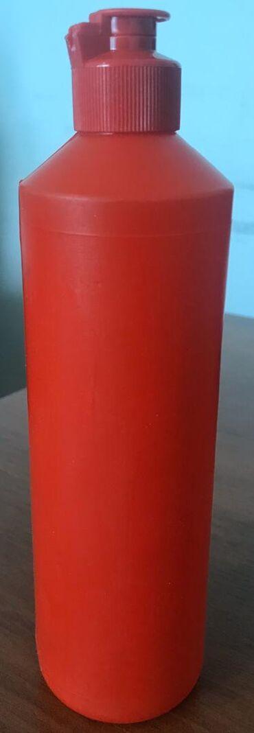 Полиэтиленовая бутылка (пищевая) 500мл.в комплекте с пробкой (флип