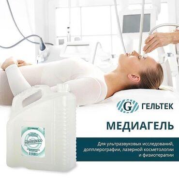 узи коленного сустава бишкек in Кыргызстан | МЕДИЦИНСКОЕ ОБОРУДОВАНИЕ: Гель для узи «медиагель» средней вязкости 5 кгбесплатная доставка