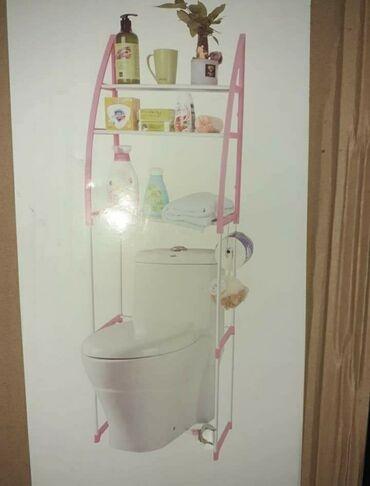 Nameštaj - Smederevska Palanka: Polica za kupatiloCENA 2300dinTrodelna polica za kupatilo pruža