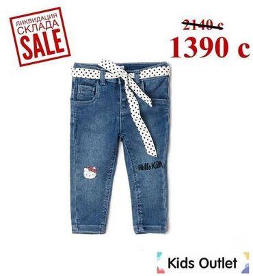 Детская одежда и обувь - Кыргызстан: Джинсы Итальянского бренда МЕК девочекРазмеры: 3-6 месяцев, 1-1,5