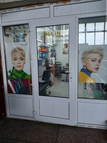 парики в бишкеке in Кыргызстан   ДРУГИЕ АКСЕССУАРЫ: 10 кв. м, С мебелью