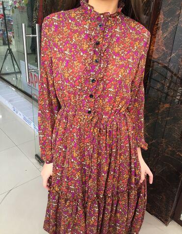 агентство недвижимости ош в Кыргызстан: Шифоновое платье