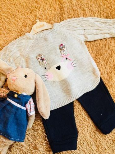 Двойка, штанишки утепленные. На 6 месяцев. Производство Турция.  в Бишкек