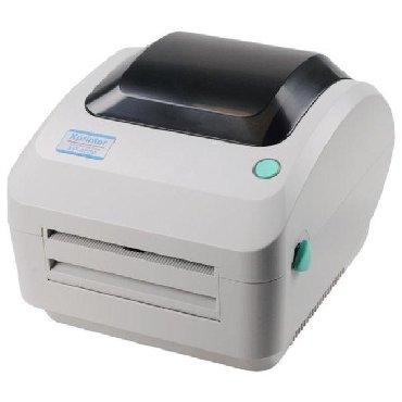 термотрансферный принтер этикеток в Кыргызстан: Преимущества принтера этикеток Xprinter XP-470B  · поддерживает работу