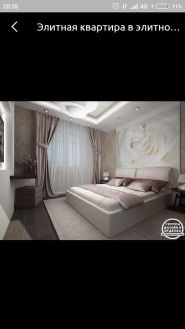 2 ком квартиры в бишкеке в Кыргызстан: Снимаем 1,2 ком квартиру, семейный