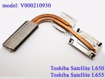 Toshiba Satellite L650 radiatoruРадиатор, трубка охлаждения ноутбука