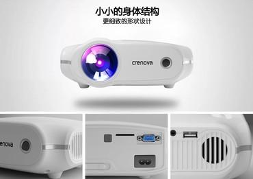 проектор-на в Кыргызстан: CRENOVA XPE проектор на заказ.Нешумный, имеет быстрый отклик. Но