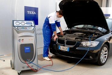 прицеп автомобильный легковой в Кыргызстан: Климат-контроль | Регулировка, адаптация систем автомобиля