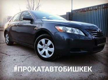 аренда экскаватора бишкек в Кыргызстан: Сдаю в аренду: Легковое авто | Toyota