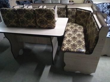 Кухонные уголки цена 8000доставка в Бишкек