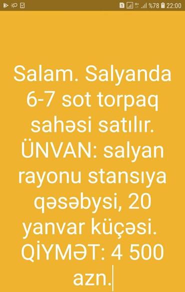 Salyan şəhərində Salyanda torpaq sahəsi satılır, maraqlanan və ya istəyən olarsa