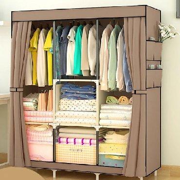где купить ткань для мебели в Кыргызстан: Складной комнатный гардероб+бесплатная доставка по городу (в регионы +
