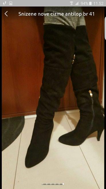Subara bela lisica - Srbija: Crne cizme od velura be.41