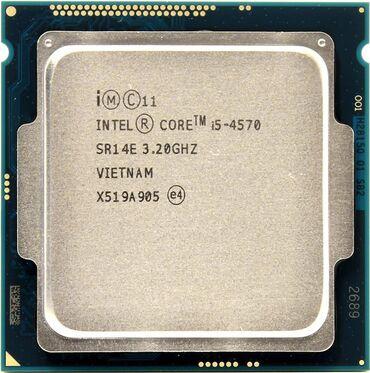 Процессор Intel Core i5-4570 3.2 - 3.6 GHz / 4 ядра / 6Mb / 84W /