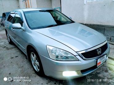 Honda Inspire 2003 в Теплоключенка