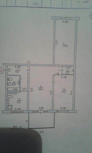 Продается квартира: 3 комнаты, 74 кв. м