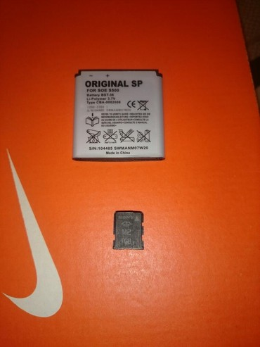 Bakı şəhərində Sony ericsson batereya ve m2 sony kart