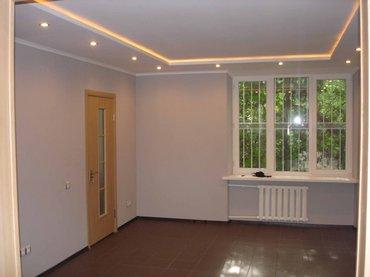 Сдаю в аренду офис 42 кв.м. по проспекту Мира 71-13 (выше Ахунбаева) в Бишкек