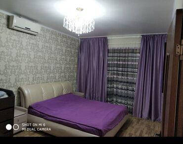 Продажа квартир - Бишкек: 105 серия, 1 комната, 35 кв. м Теплый пол, Бронированные двери, Лифт