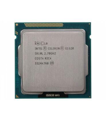 Intel celeron g1620  2,70hgz  Malay Процессор для бюджетных пк