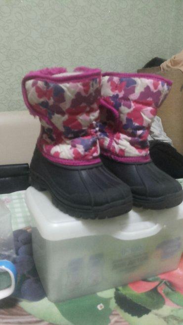 Продаю аляски не промокают 23 размер на 1-2 года в хорошем состоянии в Бишкек
